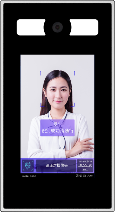广东人脸动态识别系统-人脸识别系统哪家的好人脸识别设备