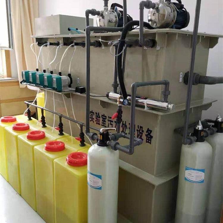 实验室污水处理设备,实验室污水处理设备图片,实验室污水处理设备图片厂家
