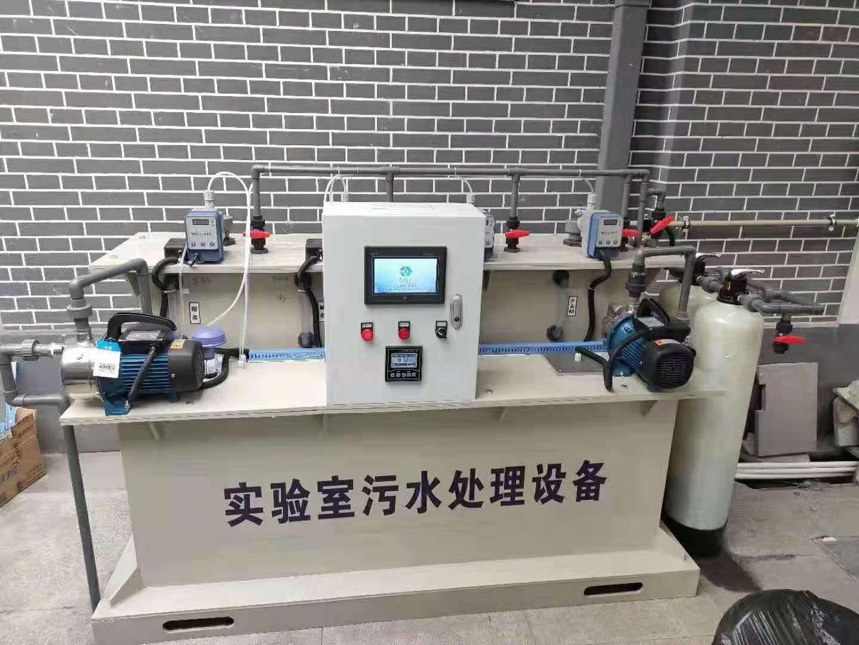 实验室污水处理设备供应-山西实验室污水处理设备公司