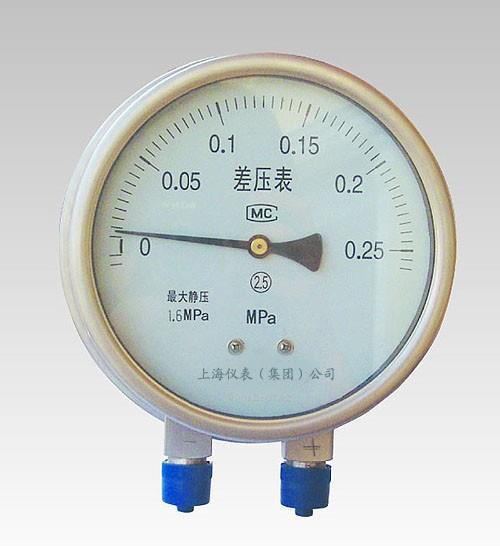 上海儀表不銹鋼差壓表選型資料_CYW系列不銹鋼差壓表性價比