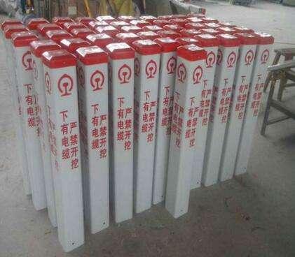 荣兴定制玻璃钢标志牌 各种玻璃钢标志牌价格优惠