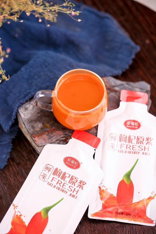 宁夏枸杞汁OEM-中卫哪里有可信赖的枸杞汁OEM