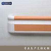 【中国制造】优质的防撞扶手生产厂家-专业值得信赖