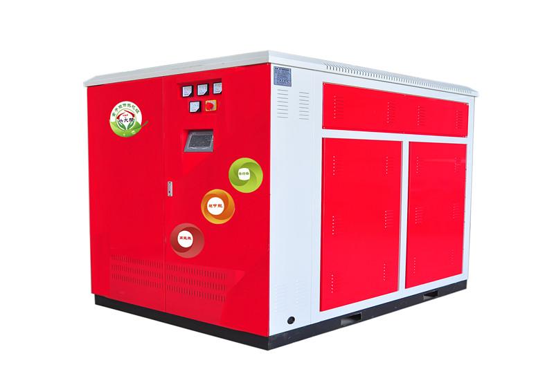 武威供热机组价钱-哪儿能买到品质好的甘肃供热机组呢
