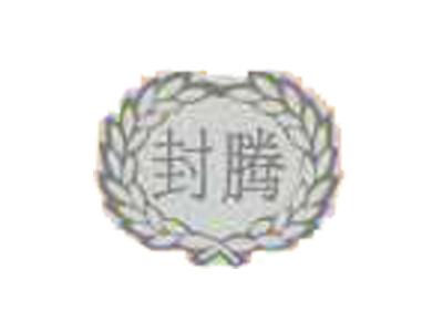洛阳云海铂爵酒店有限公司