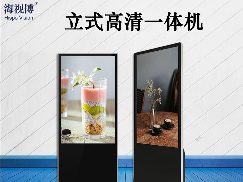 55寸陕西显示设备厂家 户外落地式广告机