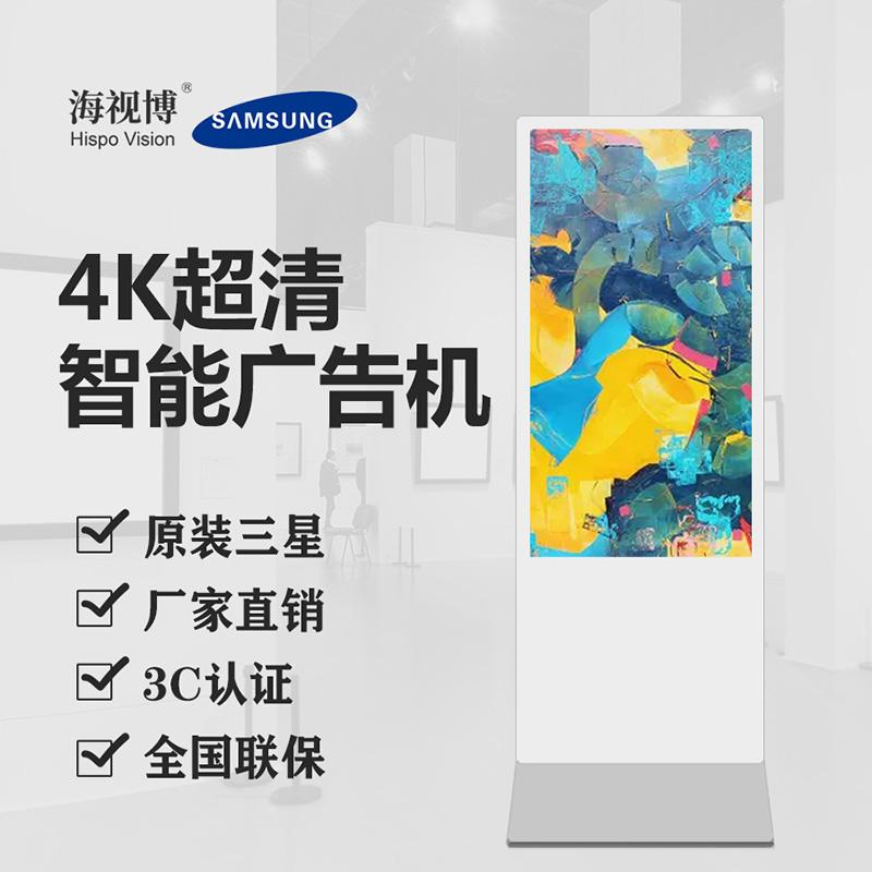 液晶广告机超高清显示画面led液晶屏