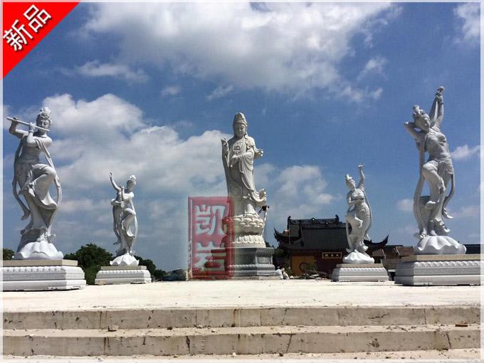 福建廠家批發-敦煌壁畫石雕飛天仙女造型多樣質量可靠-凱巖石業