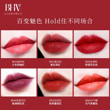 上海BHV新款口红代理加盟-福建高性价BHV新款口红品牌