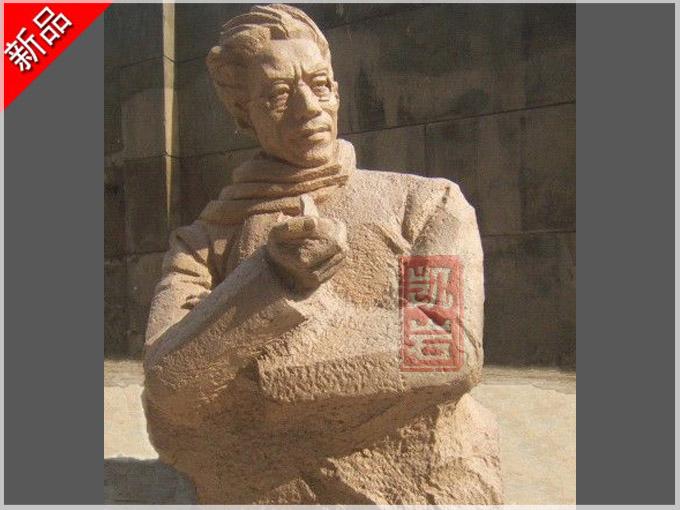名人雕塑石雕聞一多 哪里有供應聞一多石雕像廠家-凱巖石業