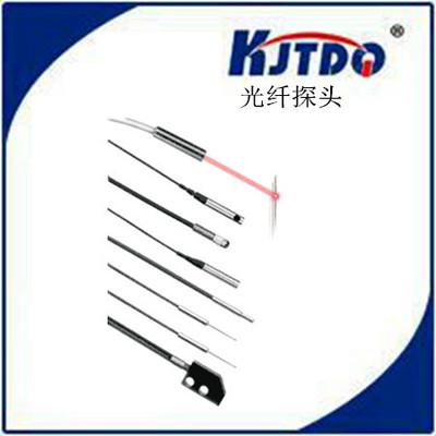 凯基特 耐高温光纤传感器 光纤探头 温度可达350°