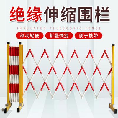 伸缩电力安全围栏