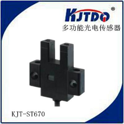 凯基特 槽型光电开关KJT-ST670-YX ee-sx67