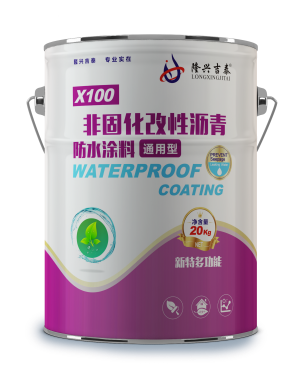 隆興防水材料-如何合理運用防水材料