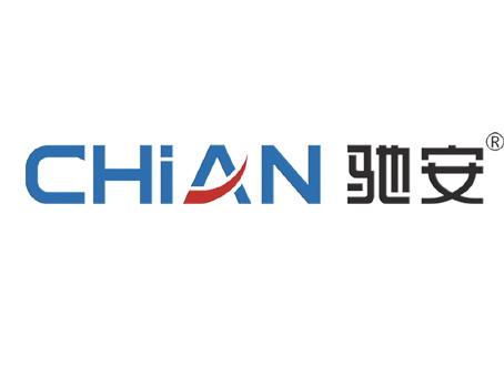深圳驰安科技有限公司