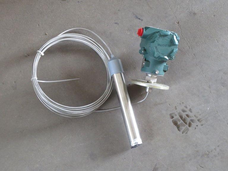采购集气筒投入液位变送器【上海上仪】现货供应_按需定制