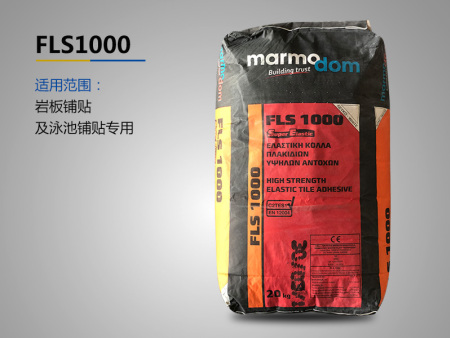 福建岩板铺贴批发商-福建质量好的进口粘结剂供应