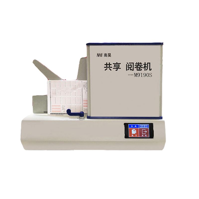 南陽市便攜式閱卷機規格 高速掃描儀閱卷機報價
