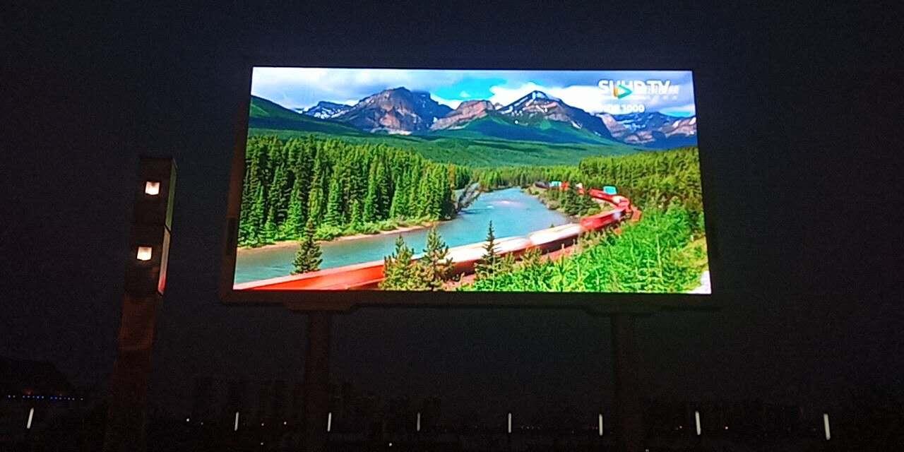室内外小间距电子屏 LED全彩显示屏室内舞台屏 陕西海视博