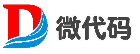 连云港微代码网络科技有限公司