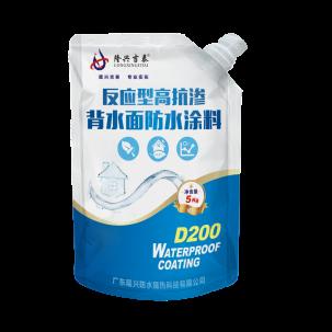 高滲透防水材料