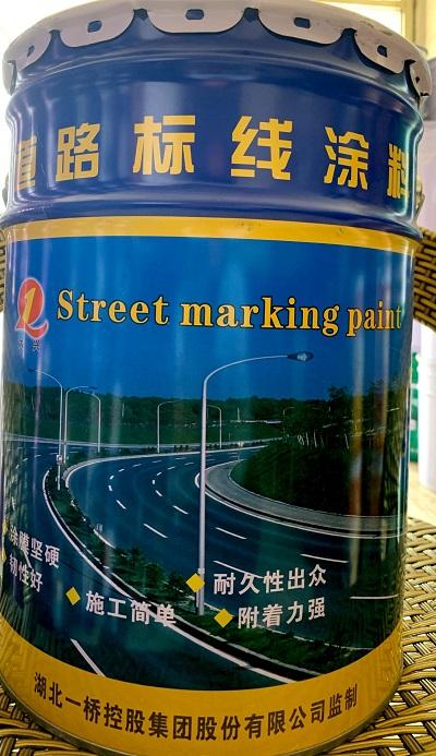 宁夏道路标线漆专业供货商-固原道路标存在线漆品牌