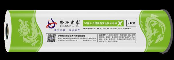 广州高分子防水卷材生产厂家 价格适中的改性沥青卷材推荐