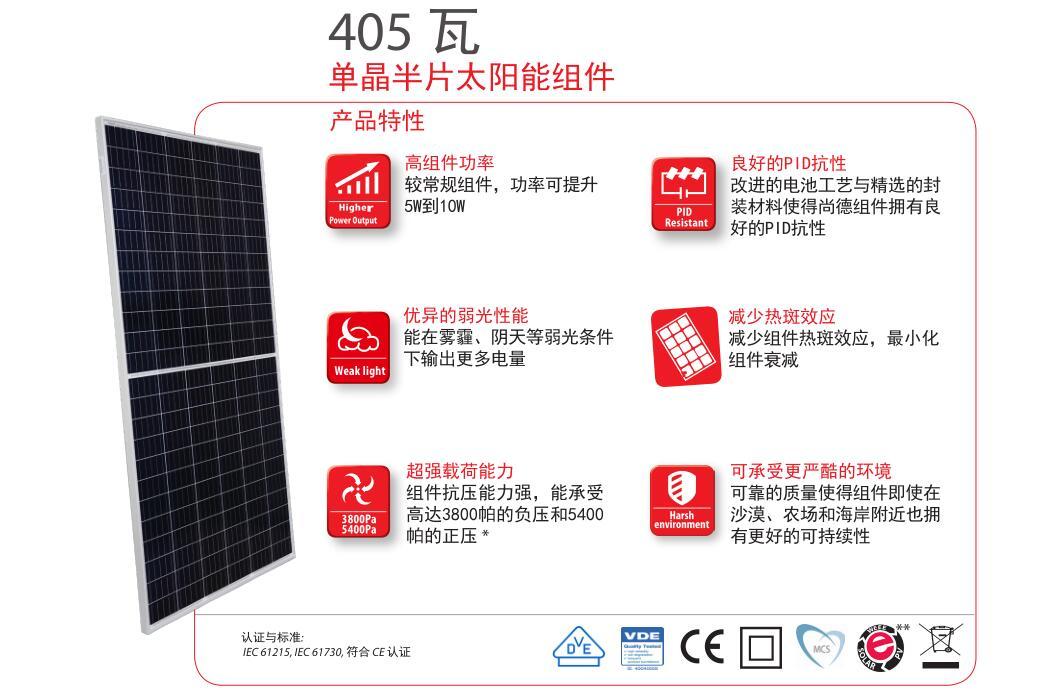 许昌光伏支架定制|价格实惠的光伏组件天勤电力供应