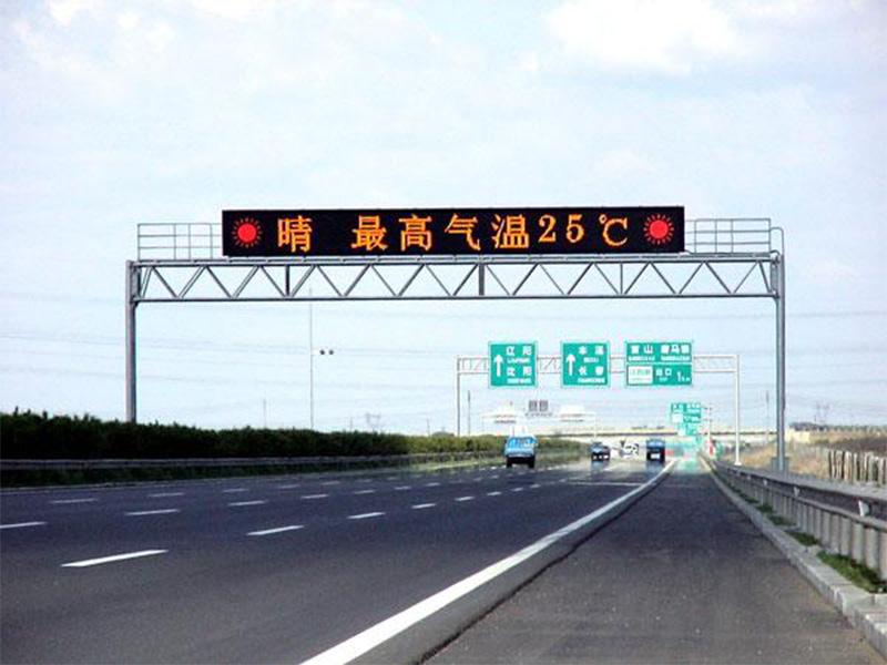 交通龍門架廠家-新鄉高速公路龍門架-洛陽高速公路龍門架