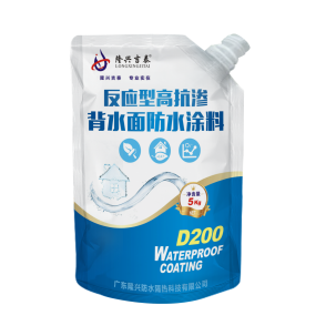 广州聚合物防水涂料公司-哪里可以买到口碑好的聚氨酯防水涂料