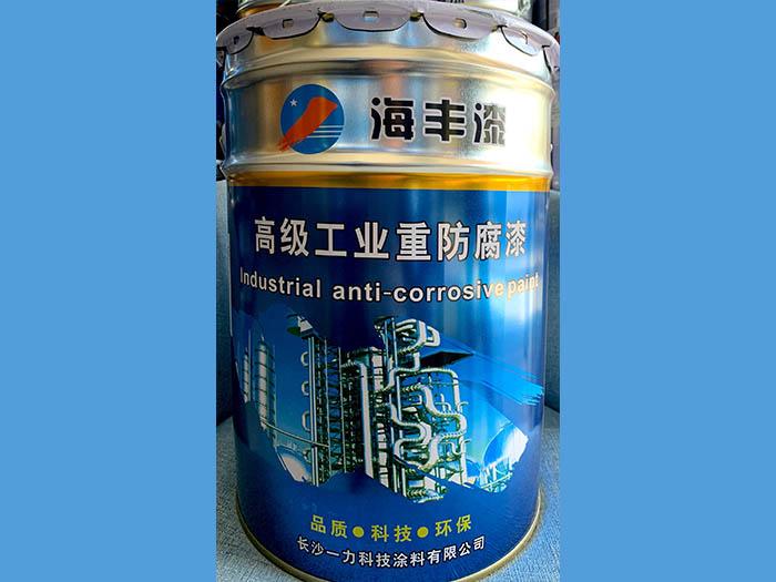 宁夏防腐漆生产厂家,工业防腐油漆就找宁夏一力油漆