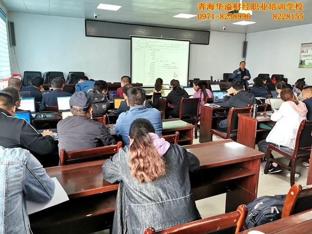 青海出纳培训中心电话-西宁会计入门培训-西宁会计人员培训