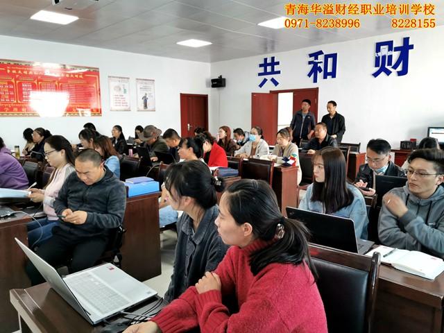 青海高水平的西宁会计培训班