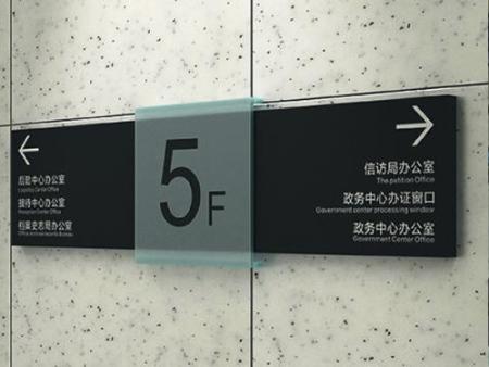 石家庄标识制作多少钱【思涵】石家庄标识制作公司