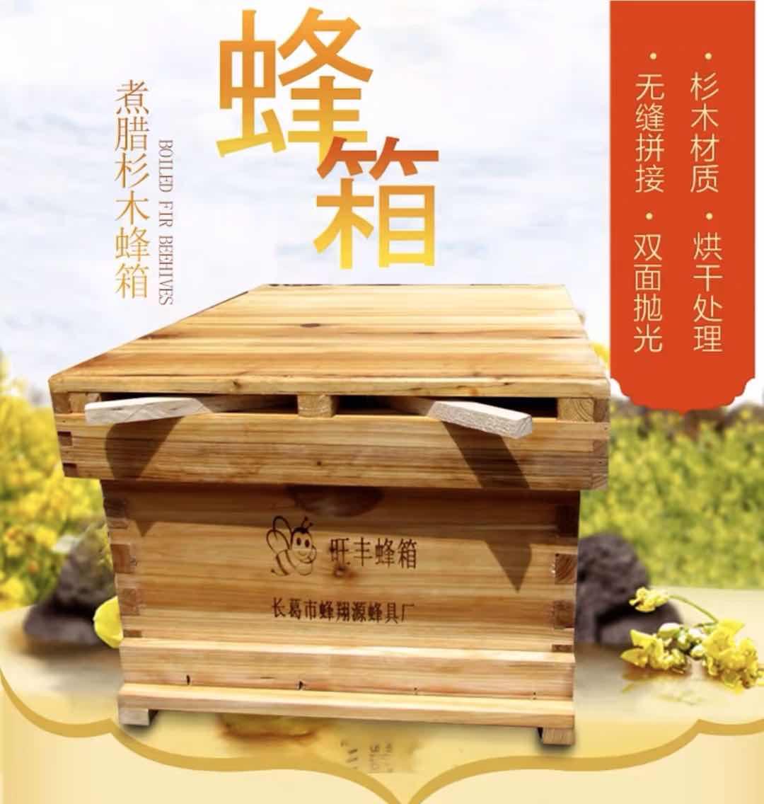 商丘蜂箱厂_好用的蜂箱华恒蜂业供应