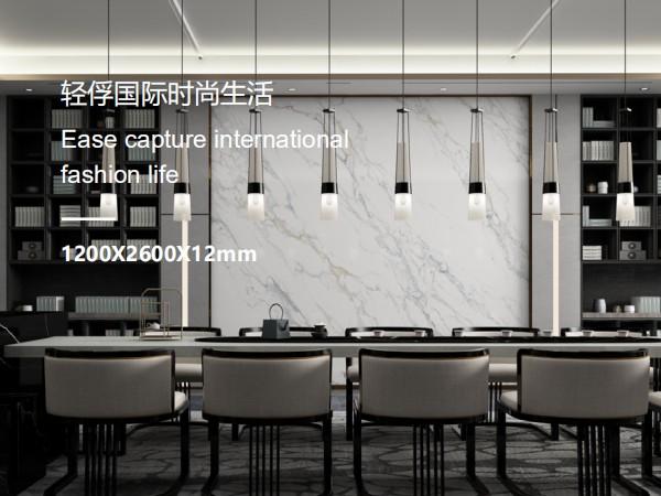 江西巖板廠家晉江TOE 瓷磚大板巖板定制廠家