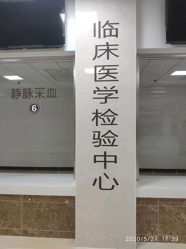 石家庄标牌制作-正定标牌制作-无极标牌制作-河北思涵