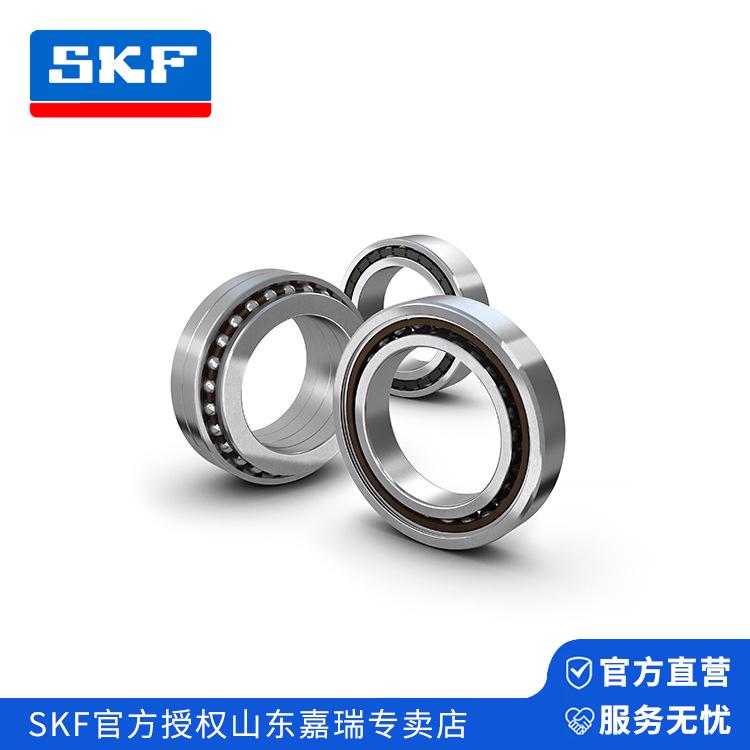skf轴承润滑 山东嘉瑞提供好用的轴承