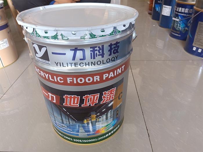 宁夏地坪漆|漆膜饱满的地坪漆供应