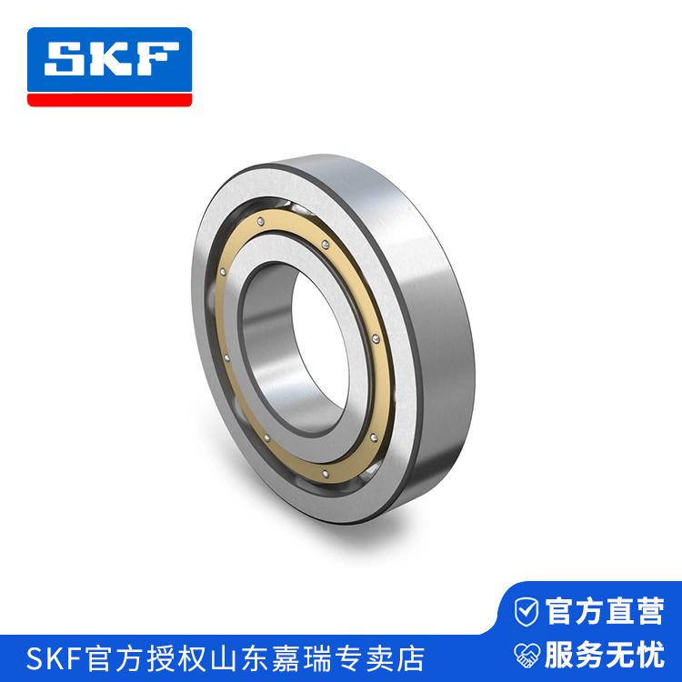 skf集团-SKF 6302轴承-SKF 6318轴承