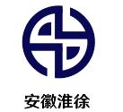 安徽淮徐重型机械科技有限公司