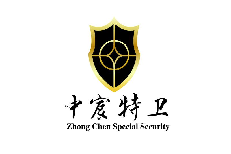 兰州中宸保安服务有限公司