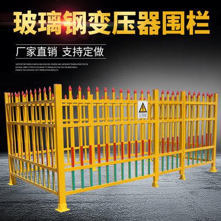 交通玻璃钢围栏