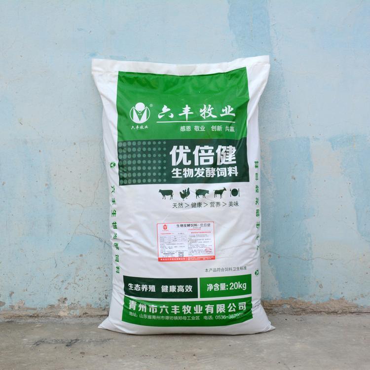 生物發酵飼料||益生菌發酵料