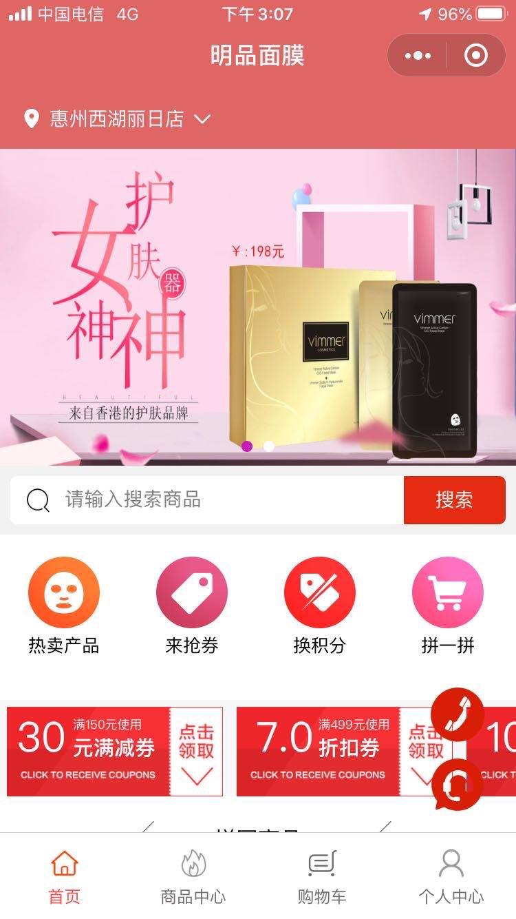 怎么申请微信小程序-连云港微信小程序服务商