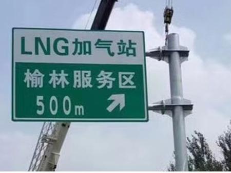 交通标志杆批发-沈抚新区交通标志杆-吉林交通标志杆