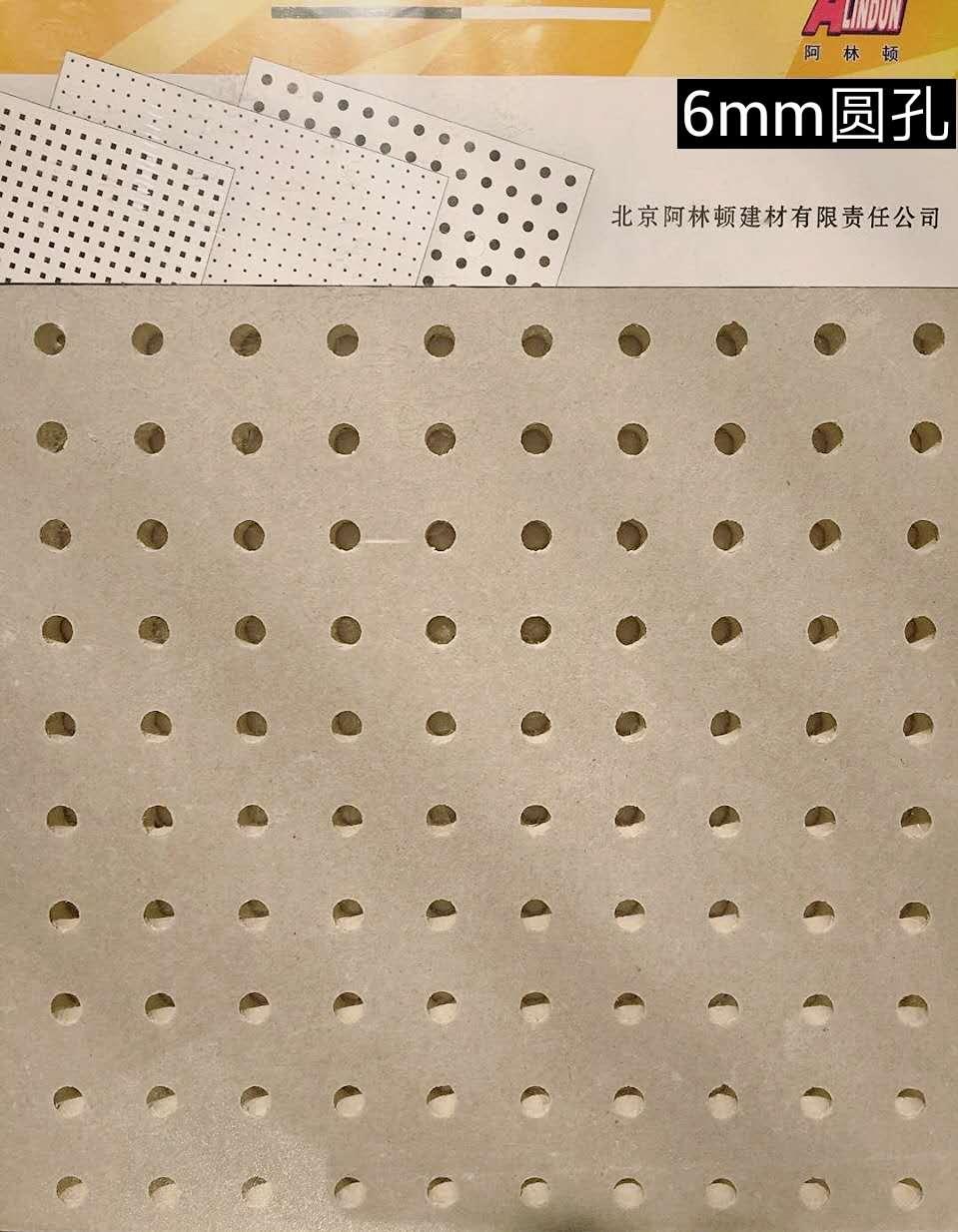 宁夏优惠的宁夏石膏板_宁夏石膏板隔墙