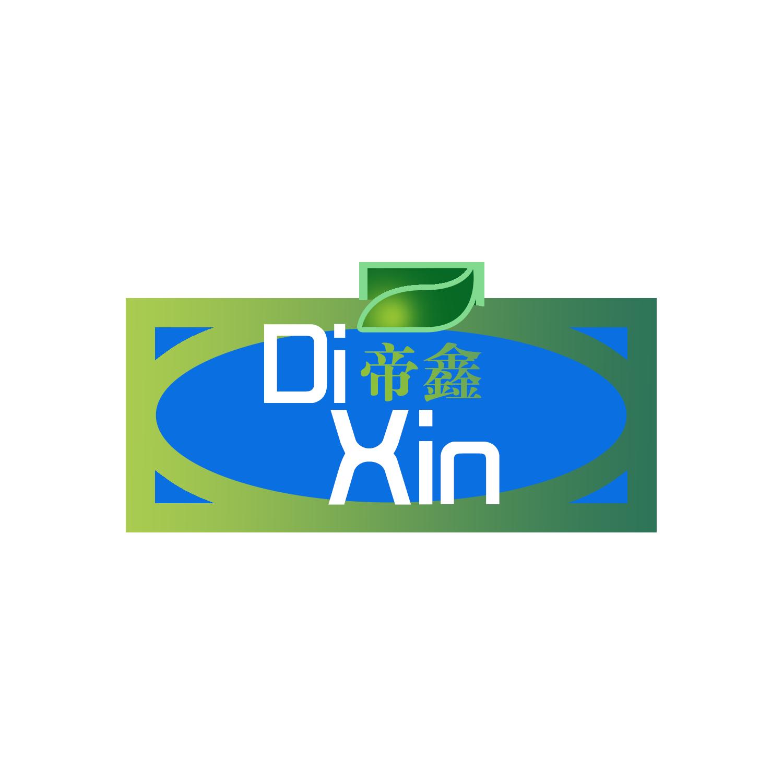 巩义市帝鑫净化材料有限公司