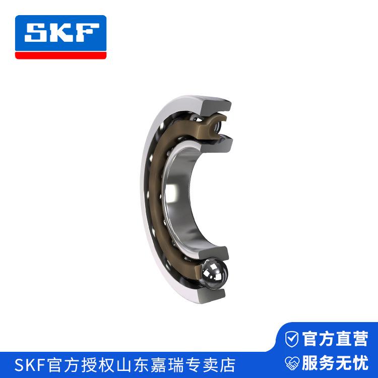 skf 轴承价格-skf轴承样本-skf轴承官网