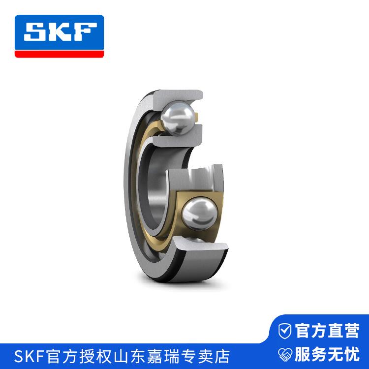 山东skf轴承-skf 轴承彩票网平台代理价格表-skf进口轴承